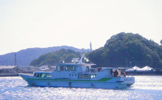 釡石湾旅客船クルーズ
